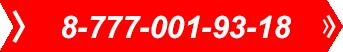 чип-тюнинг заявка на сервис